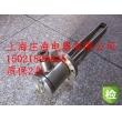 小功率防爆电加热器