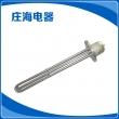 水箱电热管