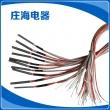 可定钛材单头电热管