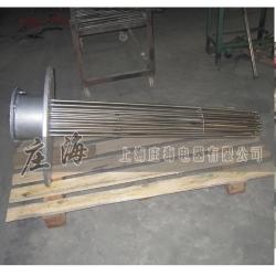 法兰式电热管 非标定做